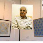 استاد محمود ماهرالنقش ، پدر کاشی کاری ایران درگذشت
