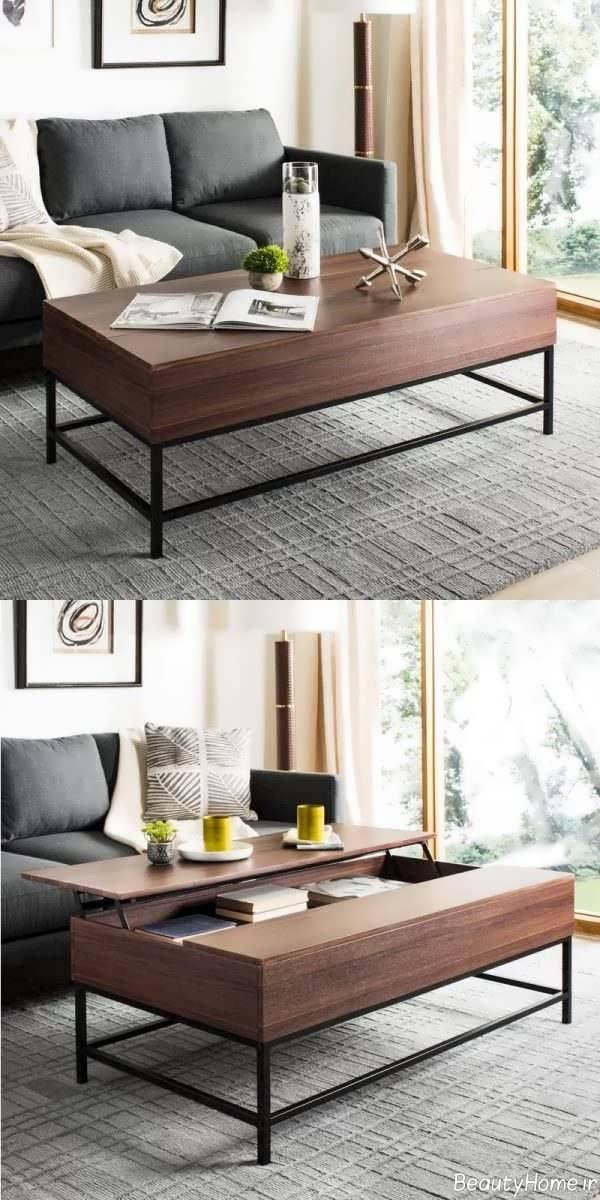 انواع مدلهای میز جلو مبلی ساده و چند کاره